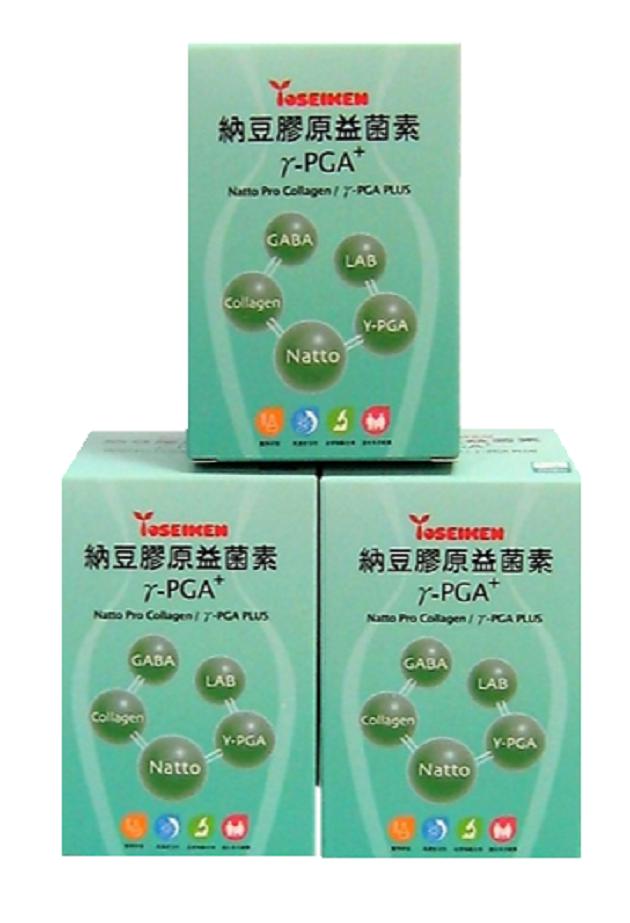 納豆膠原益菌素γ-PGA+ ( Natto Pro Collagen/γ- PGA PLUS) 2