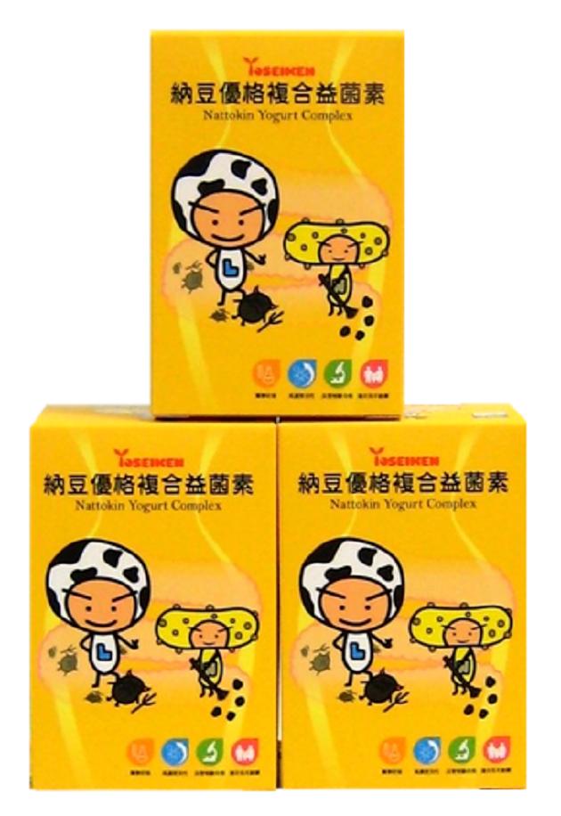 納豆優格複合益菌素 Nattokin Yogurt Complex 2